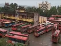 Maharashtra Bandh : नवी मुंबईत आंदोलनाला प्रतिसाद, सर्वत्र शुकशुकाट