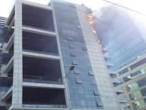 नवी मुंबईतील अरूणाचल प्रदेश भवनाला भीषण आग, अग्निशमन दलाच्या गाड्या घटनास्थळी