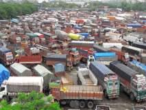 Nationwide Strike : नवी मुंबईतील एपीएमसी ट्रक टर्मिनल येथे चक्काजाम