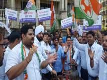 मुंबई : मुलुंड टोल नाक्यावर युवक काँग्रेसची भाजपाविरोधात निदर्शनं