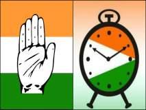 Lok Sabha Election 2019 : मित्र पक्षांच्या गोटात काय चाललंय? : गटबाजी संपल्याने काँग्रेसमध्ये 'जोर लगा के'
