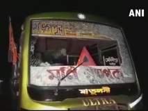 कोलकात्यात अमित शहांची रॅली, भाजप कार्यकर्त्यांच्या बसवर दगडफेक