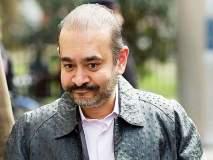 नीरव मोदी बँक गैरव्यवहारप्रकरणाची सुनावणी २९ जूनला