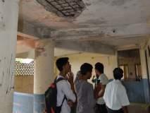 स्लॅब कोसळू लागला तिसºया मजल्यावर; खालच्या मजल्यावरील विद्यार्थी भेदरले !