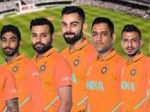 Breaking News, ICC World Cup 2019 : भारताच्या 'ऑरेंज जर्सी'चे झाले अनावरण, पाहा भन्नाट लूक