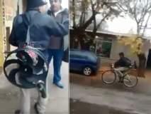 क्या बात! जुगाड करुन बाइकसारखी पळवली सायकल, व्हिडीओ झाला व्हायरल!