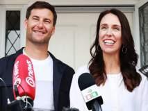 पंतप्रधानपदी असतानाहोणार आई , न्यूझीलंडच्या पंतप्रधान घेणार सहा आठवड्यांची रजा