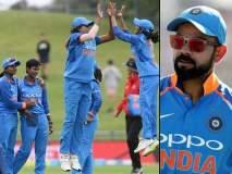 भारतीय खेळाडूंनी न्यूझीलंड जिंकले, पुरुष व महिला संघाची ऐतिहासिक भरारी