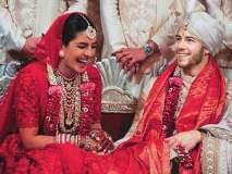 Priyanka Nick Wedding : पाहा, प्रियांका व निकच्या लग्नाचे काही नवे फोटो!!