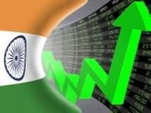 लवकरच भारतीय अर्थव्यवस्था चीनवर करणार मात, 2018 वर्ष ठरणार लाभदायक