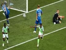 Fifa Football World Cup 2018 : नायजेरियाचा 'मुसा'गिरी; दोन गोलसह आईसलँडवर विजय