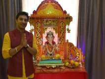 Ganesh Festival 2018 : निखिल राऊत सांगतोय, माझ्या हट्टामुळेच घरात गणपती आला