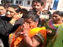 कोपर्डी प्रकरण- निकालानंतर निर्भयाच्या आईचे अश्रू अनावर