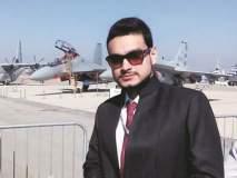 BrahMos Missile : निशांत अग्रवाल असा अडकला पाकिस्तानच्या जाळ्यात