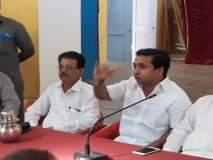 सिंधुदुर्ग : महामार्गचौपदरिकरणाअंतर्गत प्रकल्पग्रस्तांचे समाधान न करता काम सुरु करण्यास तीव्र विरोध :नीतेश राणे