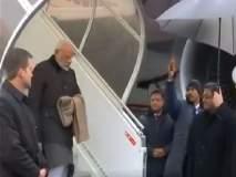 डब्ल्यूइएफच्या बैठकीसाठी पंतप्रधान नरेंद्र मोदी डाव्होसमध्ये दाखल