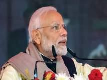 'नरेंद्र मोदी पंतप्रधान न झाल्यास राम मंदिराच्या गेटसमोर आत्महत्या करणार'
