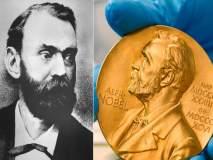 मृत्यूच्या खोट्या, नकारात्मक बातमीने रचला नोबेल पुरस्काराचा पाया
