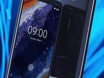 सात कॅमेऱ्यांचा जगातील पहिला स्मार्टफोन लवकरच होणार लाँच