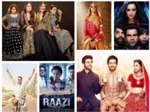 Filmfare Awards 2019: आज रंगणार फिल्मफेअर... यांना मिळाले नामांकन