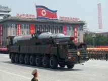 संपूर्ण अमेरिका येणार उत्तर कोरियाच्या क्षेपणास्त्राच्या रेंजमध्ये, अण्विक हल्ला करणेही शक्य