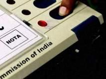 अकोला लोकसभा निवडणूक निकाल 2019:अपक्षांपेक्षा 'नोटा'ला अधिक मतदान