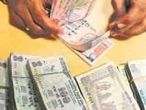 जनता बँकेकडुन जमा करण्यात आलेल्या ९ हजाराच्या नोटा बनावट