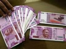 नेपाळमध्येही नोटाबंदी, भारतातून येणाऱ्या 200, 500 अन् 2000 रुपयांच्या नव्या नोटांवर घातली बंदी