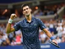 US Open Tennis 2018: नोव्हाक जोकोव्हिचचा उपांत्य फेरीत सहज प्रवेश