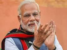 'Best Wishes', पंतप्रधान मोदींनी 'विराट' संघाला सांगितला जीवनाचा मूलमंत्र