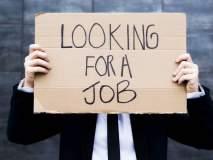 देशातील सुशिक्षित बेरोजगार वाढले, राष्ट्रीय सर्वेक्षण अहवालातून माहिती उघड