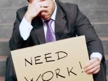 1 मार्चपासून बेरोजगारांना मिळणार 'भत्ता', युवकांना तीन तर युवतींना साडेतीन हजार रुपये