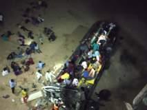 कटकमध्ये बस पुलावरुन कोसळली; नऊ जणांचा मृत्यू