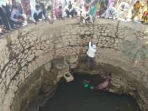 टंचाईच्या जीवघेण्या झळा, शेंगोळा येथे पाणी भरण्यासाठी गेलेल्या वृद्धेचा विहिरीत पडून मृत्यू