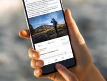 फेसबुकचं नवं फिचर, व्हिडीओ विथ ऑडिओ होणार ऑटो प्ले