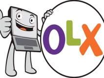 OLX वर वस्तू खरेदी करताय, सावधान!