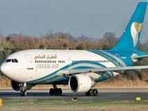 इंजिन बिघाडामुळे ओमान एअरच्या विमानाचे मुंबई विमानतळावर इमर्जन्सी लँडिंग