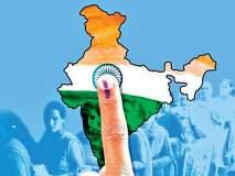 'एक देश एक निवडणूक' घटनाविरोधी?