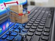 इलेक्ट्रॉनिक वस्तू 'आॅनलाईन'वर प्रचंड स्वस्त; शोरूम खरेदीत ग्राहकांना बसतोय फटका