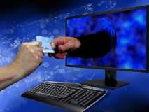 अशा प्रकारे ठेवा तुमचे पैसे सुरक्षित, ऑनलाइन ट्रान्झँक्शन करण्याआधी जाणून घ्या या बाबी