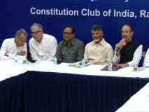 निकालाआधी विरोधकांच्या गोटात हालचाली; 19 पक्षांची दिल्लीत बैठक