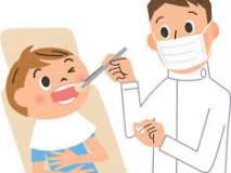 बुलडाणा : मौखिक आरोग्य तपासणी; ३३६ संशयीत रूग्णांची करणार बायोप्सी