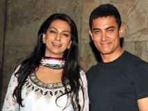 आमिर खान व जुही चावला यांच्यात सात वर्षे होता अबोला!