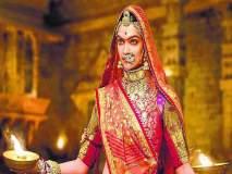 Padmaavat Movie : 'पद्मावत' सिनेमासंदर्भातील या 10 गोष्टी तुम्हाला विचार करण्यास पाडतील भाग
