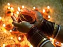 Happy Diwali 2017 :आज बलिप्रतिपदा !, जाणून घ्या महत्त्व