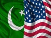 अमेरिका घालणार पाकिस्तानी नागरिकांच्या व्हिसावर निर्बंध