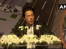 'भारताने एक पाऊल पुढं टाकल्यास पाकिस्तान दोन पाऊलं पुढे टाकेल'