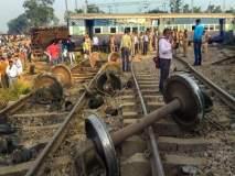 Pakistan Train Crash: पाकिस्तानात दोन रेल्वे गाड्यांचा भीषण अपघात, 10 ठार अन् 50 जखमी