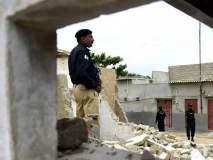 Pakistan Blast: पाकच्या खैबर पख्तूनख्वातील हंगूमध्ये स्फोट, 20 जणांचा मृत्यू
