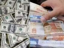 अब की बार महंगाई की मार; पाकिस्तानी रुपया 140 पार